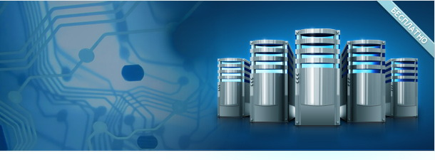 VPS-сервер форекс-трейдерам